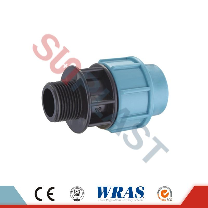 PP Male Coupler