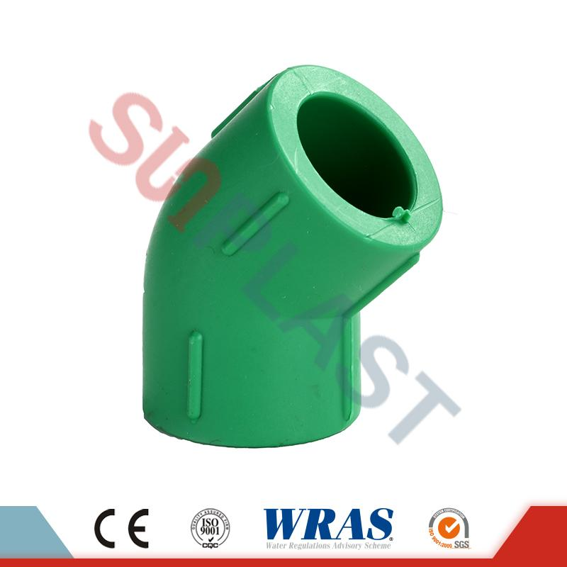 PPR 45 Degree Elbow For Water Plumbing